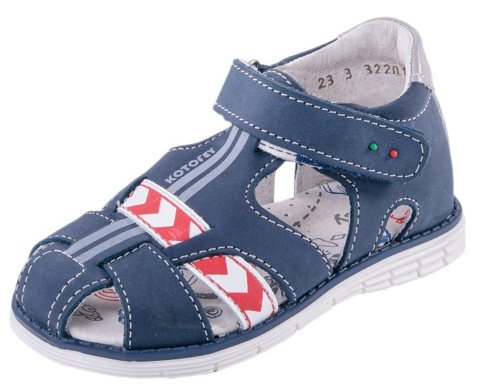 Котофей Интернет Магазин Детской Обуви Коломна